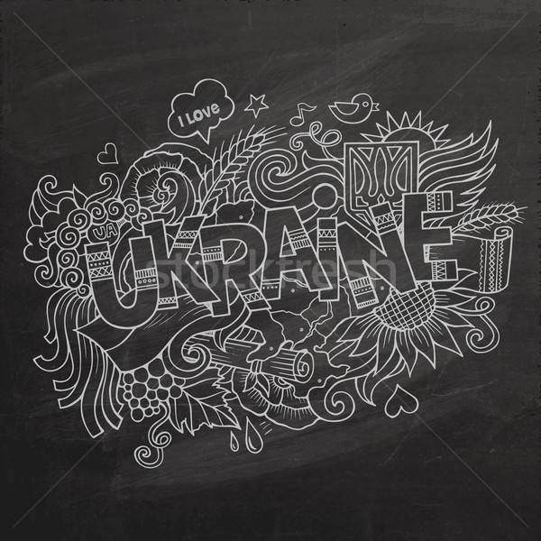 Ukraine hand lettering and doodles elements chalk board background. Stock photo © balabolka