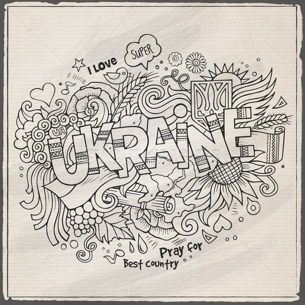 Ukraine hand lettering and doodles elements background Stock photo © balabolka