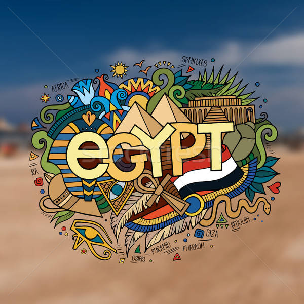 Egypt hand lettering and doodles elements background. Vector blu Stock photo © balabolka