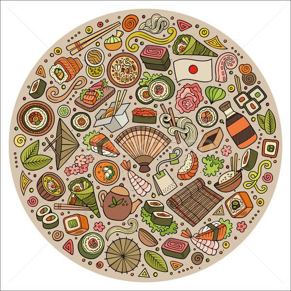 Establecer Japón alimentos Cartoon garabato objetos Foto stock © balabolka