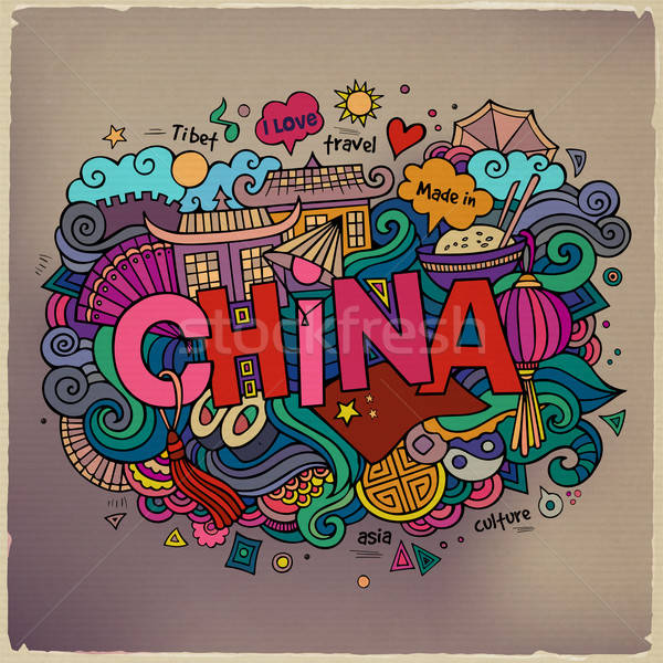China hand lettering and doodles elements background. Vector ill Stock photo © balabolka