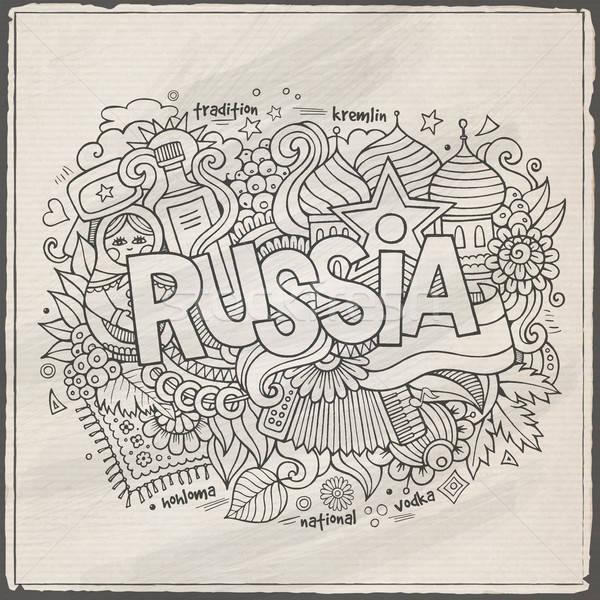 ロシア 手 要素 フラグ 星 ストックフォト © balabolka