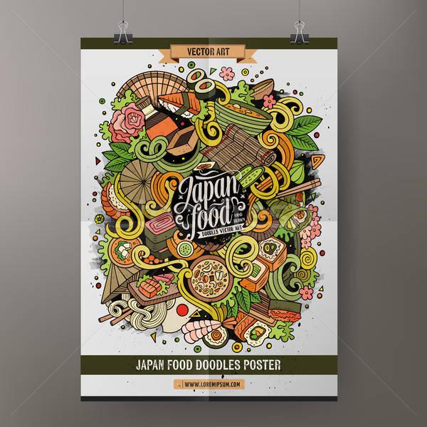 漫画 日本 食品 ポスター テンプレート ストックフォト © balabolka