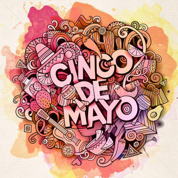 Mayonesa Cartoon vector dibujado a mano garabato ilustración Foto stock © balabolka