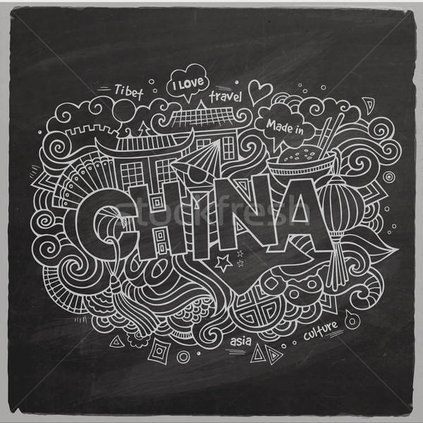 China hand lettering and doodles elements chalk board background Stock photo © balabolka