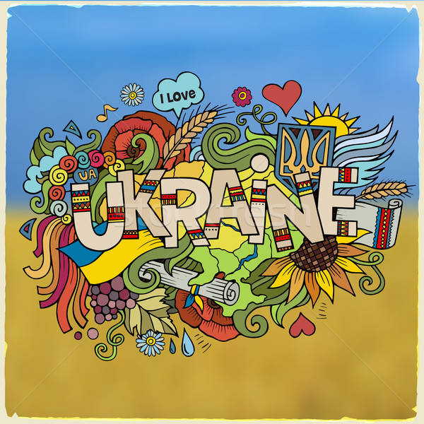 Ukraine hand lettering and doodles elements background. Stock photo © balabolka