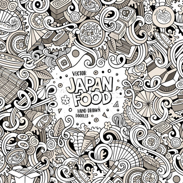 Desenho animado Japão comida ilustração quadro Foto stock © balabolka