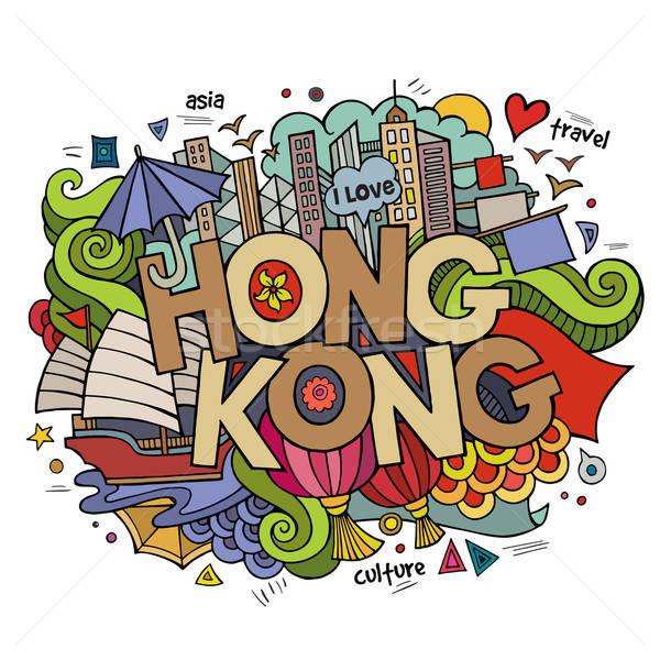 Сток-фото: Гонконг · стороны · Элементы · солнце · аннотация
