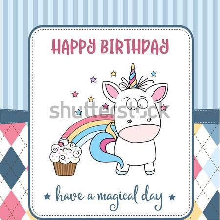 new baby arrived card with zebra Stock photo © balasoiu