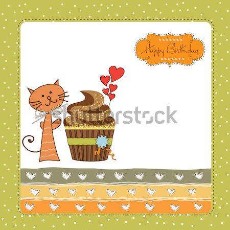 Aranyos kislány rejtett mögött dobozok ajándékok Stock fotó © balasoiu