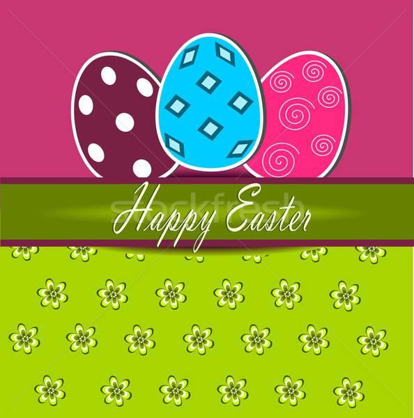Христос воскрес иллюстрация бумаги Пасху открытки пасхальных яиц Сток-фото © BarbaRie