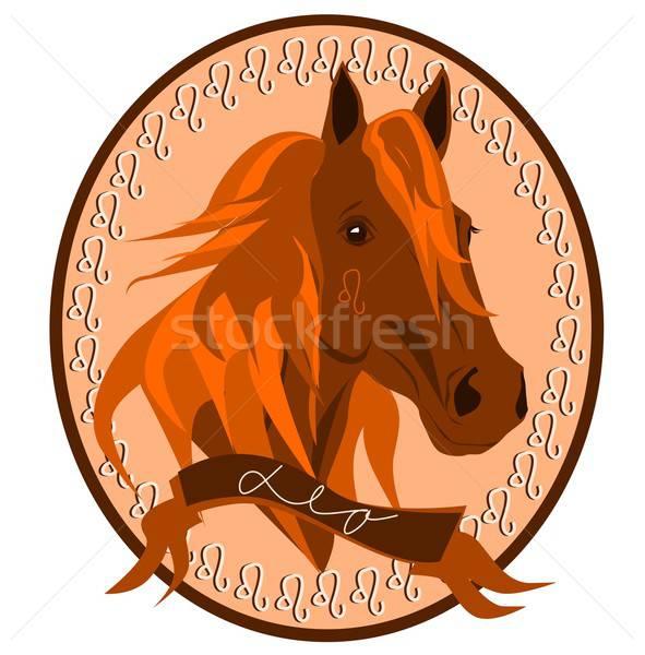 Stock photo: Horse zodiac - Leo