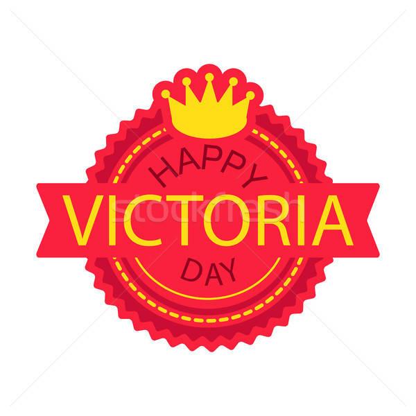 Boldog nap matrica szalag királyi korona Stock fotó © barsrsind