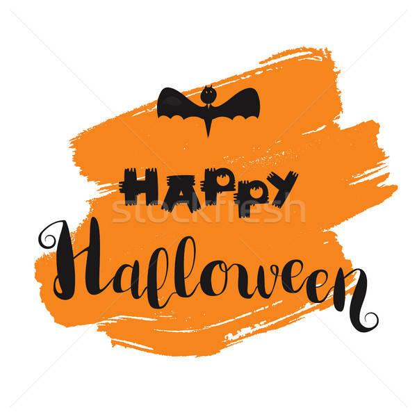 Happy Halloween Lettering Vector Illustration C Barsrsind 8444719 Stockfresh