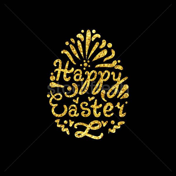 Stock fotó: Klasszikus · kellemes · húsvétot · arany · tojás · vektor · húsvét
