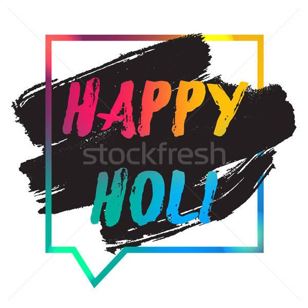 Boldog fesztivál indiai színek terv szalag Stock fotó © barsrsind