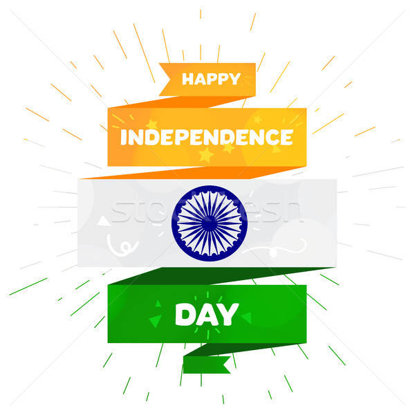Happy Independence day Stock photo © barsrsind