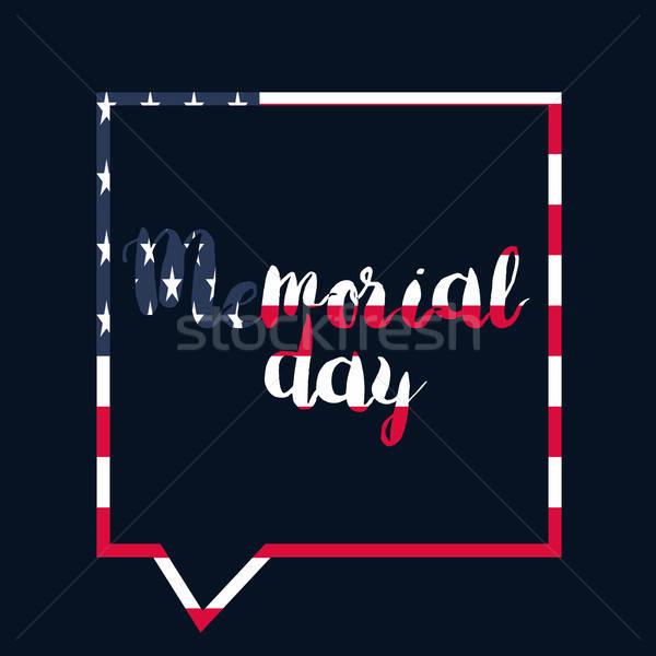 Memorial Day Banner Stock photo © barsrsind