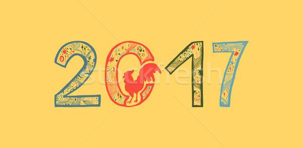 Galo imprimir cartaz adesivo feliz ano novo cartão Foto stock © barsrsind