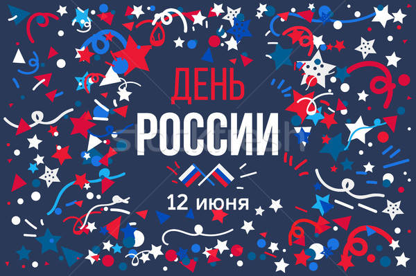 Russian Independence Day Stock photo © barsrsind