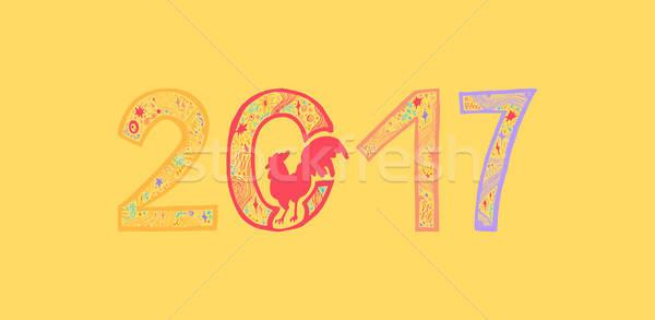 Lettering cock 2017 Stock photo © barsrsind
