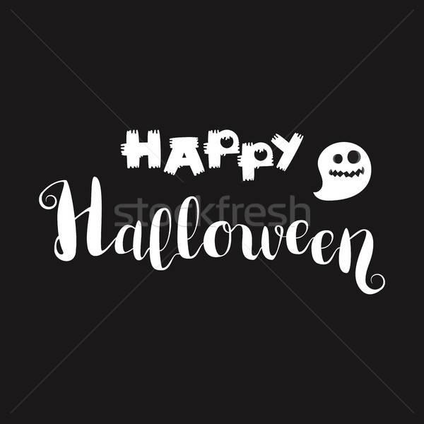 счастливым Хэллоуин Ghost трюк печать Сток-фото © barsrsind