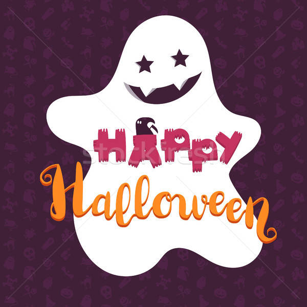 Happy Halloween Lettering Stock photo © barsrsind