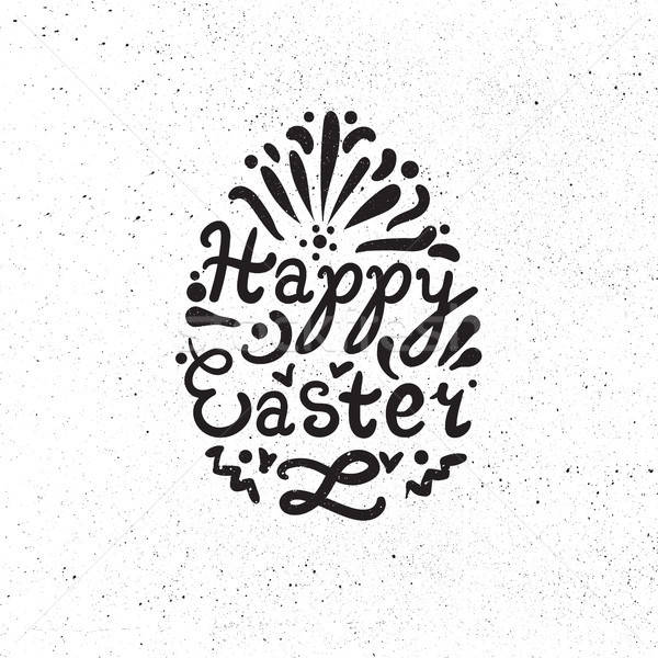 Vintage Happy Easter lettering Stock photo © barsrsind