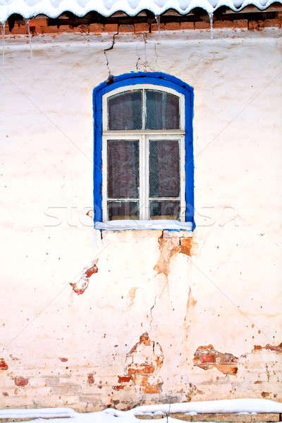 Stock photo: window of the old brick building