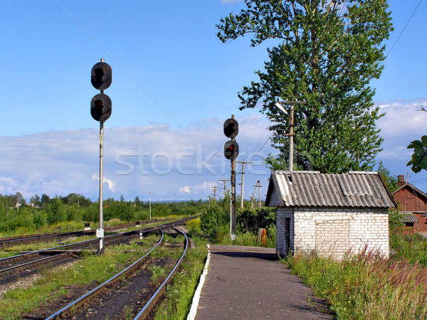 platform on rural railway station     Stock photo © basel101658