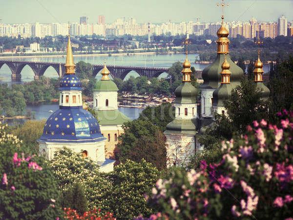 általános kilátás Ukrajna Stock fotó © bazilfoto