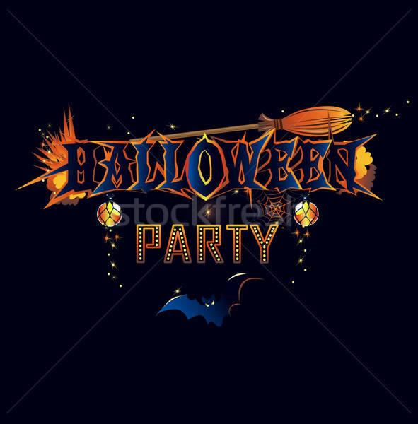 Хэллоуин вечеринка огня осень темно Сток-фото © bedlovskaya