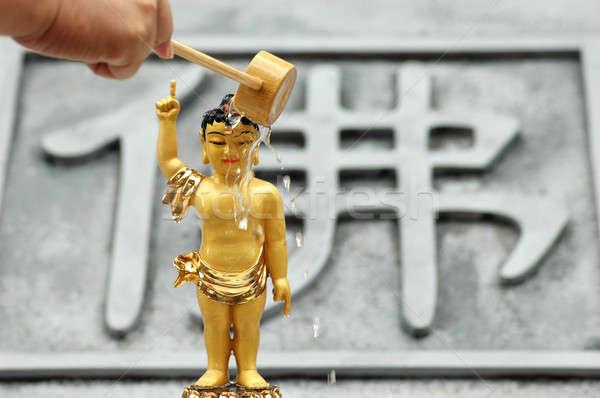 Будду ванны Бога китайский статуя Азии Сток-фото © bedo