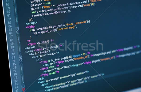 コード ウェブ コンピュータモニター ビジネス コンピュータ ストックフォト © Belyaevskiy