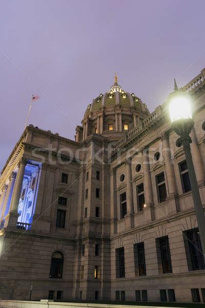 Gebouw Pennsylvania USA zonsondergang hemel architectuur Stockfoto © benkrut