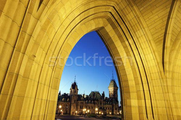 Stock photo: Canada Parliament Building