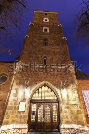San Petronio Basilica on Piazza Maggiore in Bologna Stock photo © benkrut