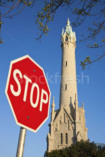Old Water Tower, Milwaukee  Stock photo © benkrut