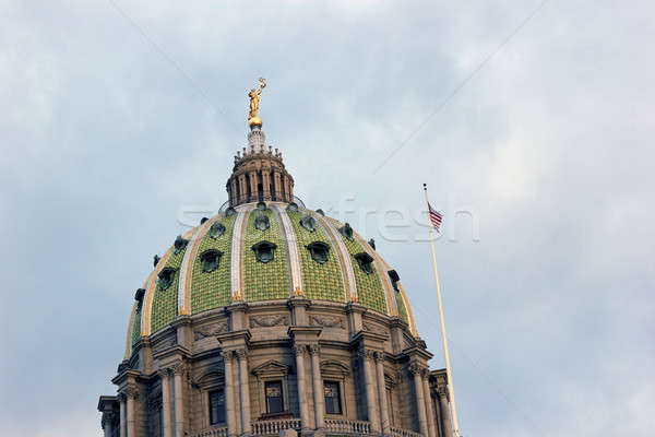 Harrisburg - State Capitol Building Stock photo © benkrut