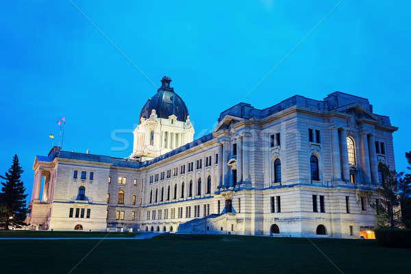 Saskatchewan edificio Canadá azul arquitectura columna Foto stock © benkrut