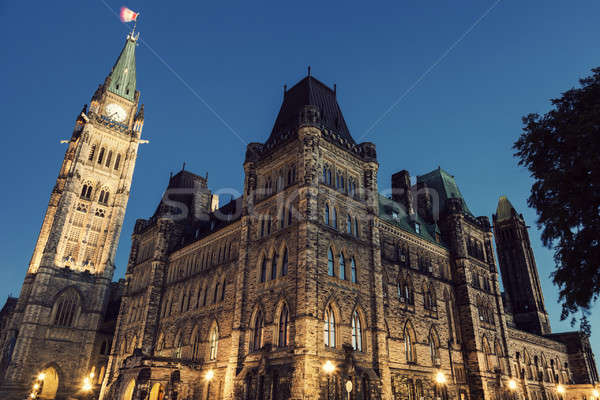Stock photo: Canada Parliament Building