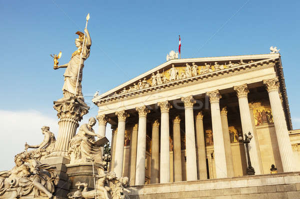 Parlament Austria Wiedeń miasta niebieski panoramę Zdjęcia stock © benkrut