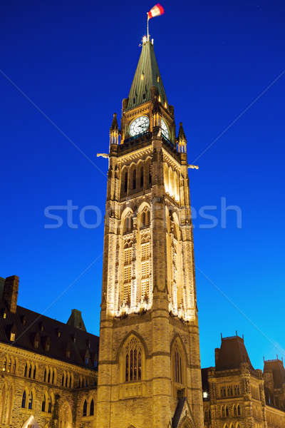 Stock photo: Peace Tower