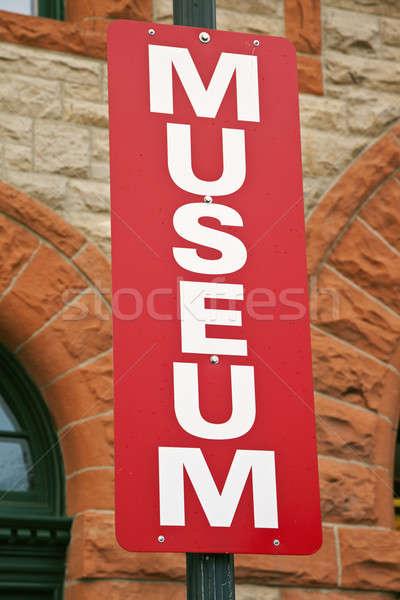 Müze imzalamak tarih kültür Stok fotoğraf © benkrut