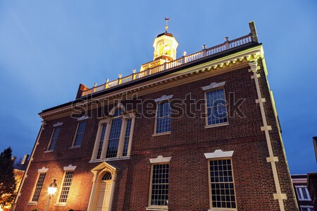University in Charleston Stock photo © benkrut