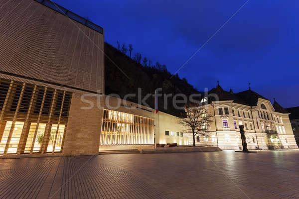 Parlamento costruzione sera tempo città panorama Foto d'archivio © benkrut
