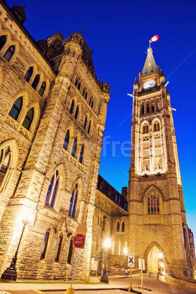 мира башни Оттава Онтарио Канада парламент Сток-фото © benkrut