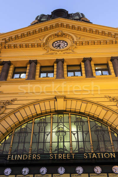 Flinders Street Station   Stock photo © benkrut