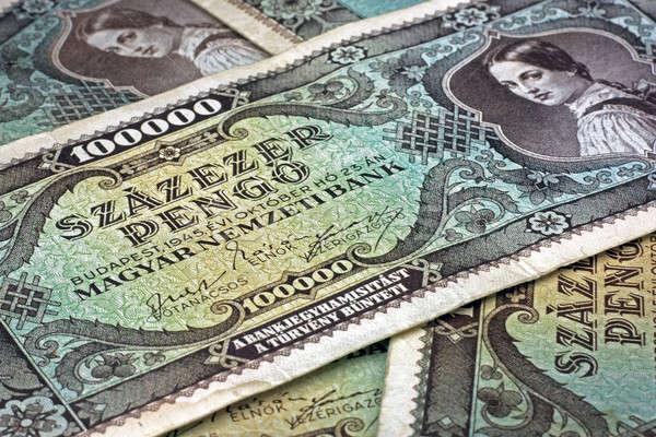Old Hungarian lakh pengo money Stock photo © berczy04