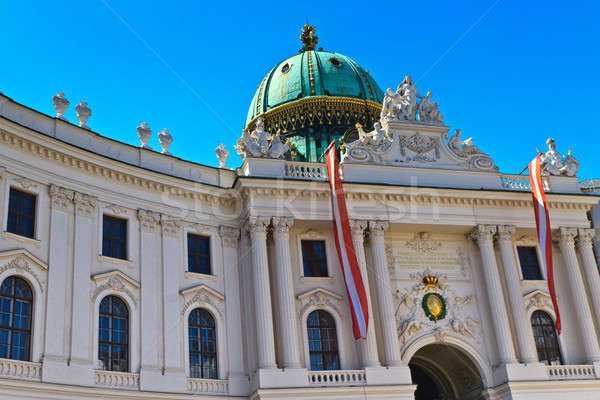 Vienna Hofburg Imperial Palace Entrance Stock photo © Bertl123